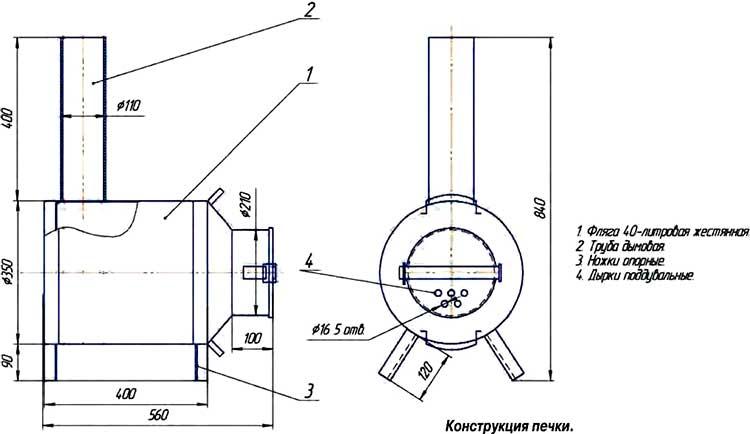 Ракетная печь для гаража чертежи