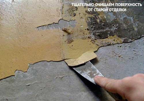 Как шпаклевать под покраску стены