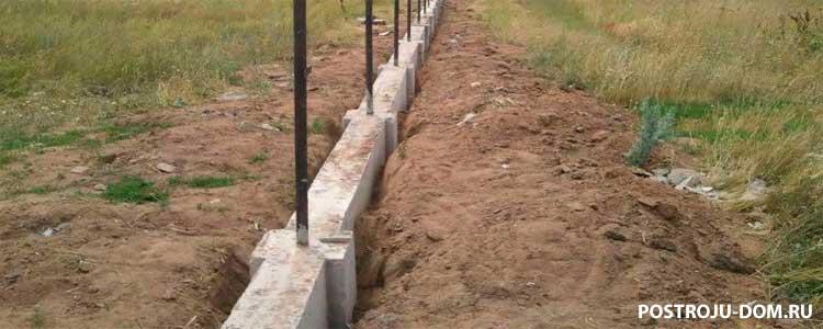 СтройДилер  строительные материалы в Туле Продажа